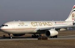 etihad airway-uganda